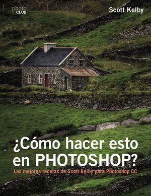 CÓMO HACER ESTO EN PHOTOSHOP?