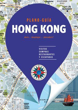 HONG KONG - PLANO-GUÍA