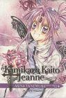 KAMIKAZE KAITO JEANNE. ULTIMATE EDITION VOL. IV
