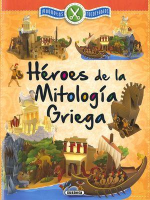 HEROES DE LA MITOLOGIA GRIEGA. MAQUETAS RECORTABLES