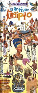 EL ANTIGUO EGIPTO. BUSCA Y DESCUBRE