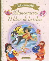 BLANCANIEVES / EL LIBRO DE LA SELVA