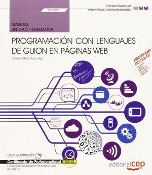 MANUAL. PROGRAMACIÓN CON LENGUAJES DE GUION EN PÁGINAS WEB (UF1305). CERTIFICADO