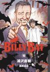 BILLY BAT Nº15