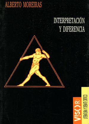 INTERPRETACION Y DIFERENCIA