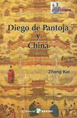 DIEGO DE PANTOJA Y CHINA