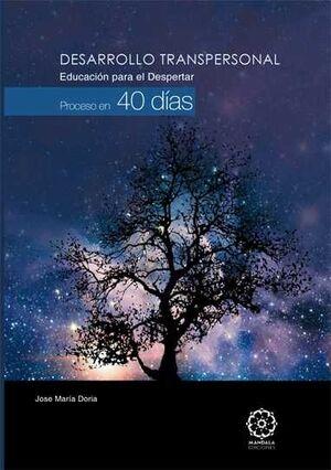 DESARROLLO TRANSPERSONA. EDUCACIÓN PARA EL DESPERTAR, PROCESO EN 40 DIAS