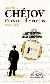 CUENTOS COMPLETOS (1880-1903) (4 VOL.)