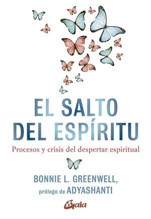 EL SALTO DEL ESPÍRITU