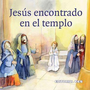 JESUS ENCONTRADO EN EL TEMPLO