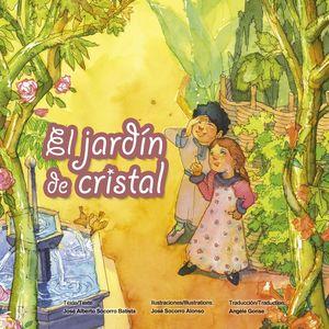 EL JARDÍN DE CRISTAL (ESPAÑOL-FRANCÉS)