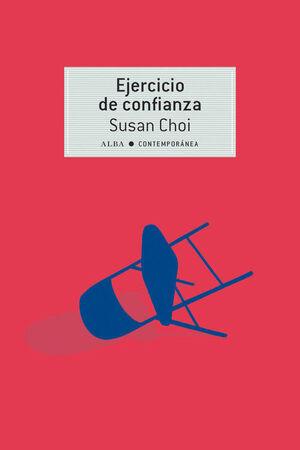 EJERCICIO DE CONFIANZA