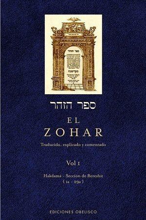 EL ZOHAR T.I