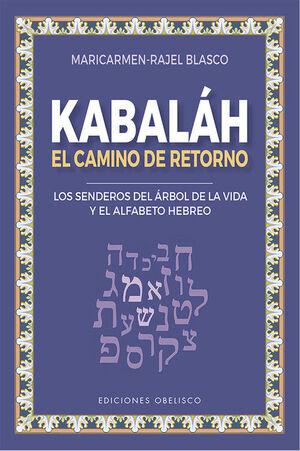 KABALÁH. EL CAMINO DE RETORNO