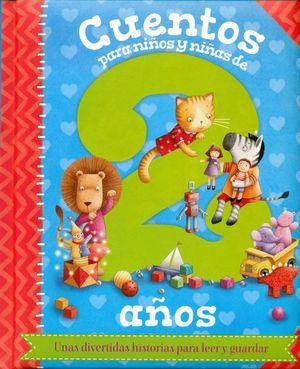 CUENTOS PARA NIÑOS Y NIÑAS DE 2 AÑOS