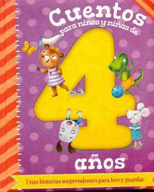 CUENTOS PARA NIÑOS Y NIÑAS DE 4 AÑOS