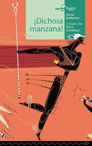 DICHOSA MANZANA!