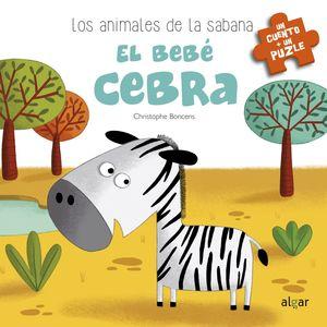 EL BEBɐ CEBRA + PUZLE