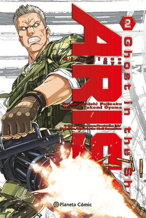 GHOST IN THE SHELL ARISE Nº 02/07