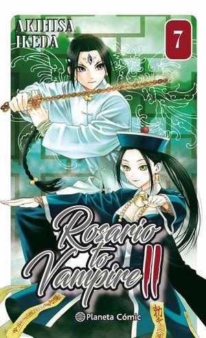 ROSARIO TO VAMPIRE II Nº 07