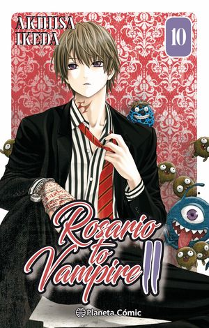 ROSARIO TO VAMPIRE II Nº 10