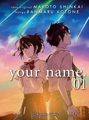 YOUR NAME. Nº 01