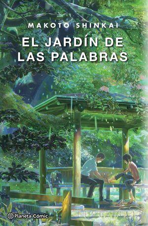 EL JARDÍN DE LAS PALABRAS