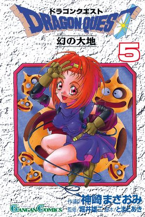 DRAGON QUEST VI Nº 05/10