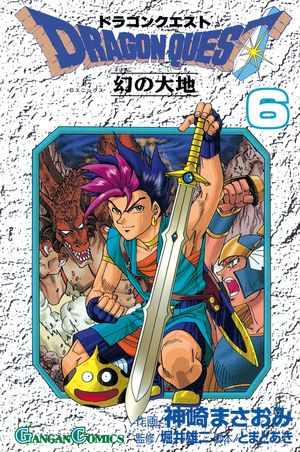 DRAGON QUEST VI Nº 06/10