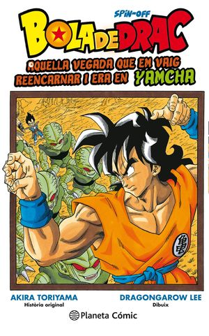 BOLA DE DRAC YAMCHA Nº 01