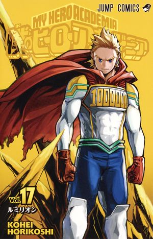 MY HERO ACADEMIA Nº 17