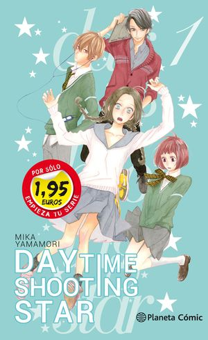 MM DAYTIME SHOOTING STAR Nº 01 1,95