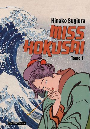 MISS HOKUSAI T.1