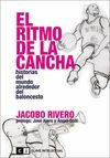 RITMO DE LA CANCHA, EL