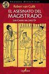 ASESINATO DEL MAGISTRADO, EL. LOS CASOS DEL JUEZ DI