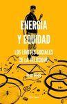 ENERGÍA Y EQUIDAD
