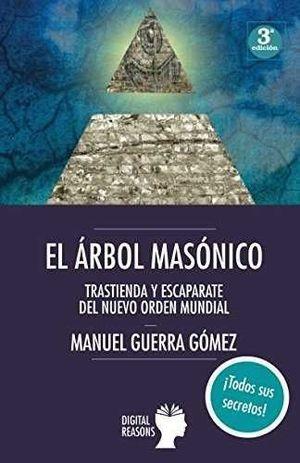 EL ÁRBOL MASÓNICO