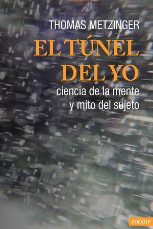 EL TÚNEL DEL YO