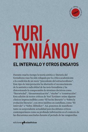 EL INTERVALO Y OTROS ENSAYOS