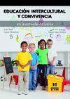EDUCACION INTERCULTURAL Y CONVIVENCIA