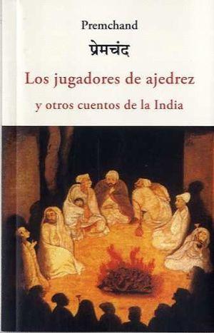 LOS JUGADORES DE AJEDREZ
