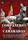 COMPAÑEROS Y CAMARADAS