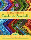 GRAN LIBRO DE BORDES DE GANCHILLO