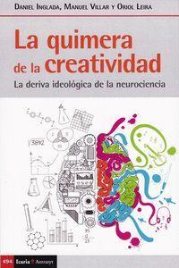 LA QUIMERA DE LA CREATIVIDAD