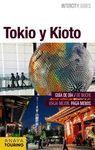 TOKIO Y KIOTO - INTERCITY GUIDES