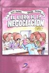 LIBRO DE LA NEGOCIACION, EL