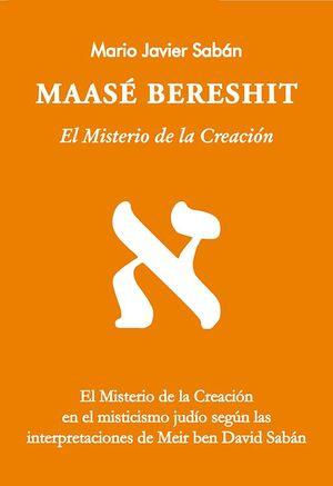 MAASE BERESHIT