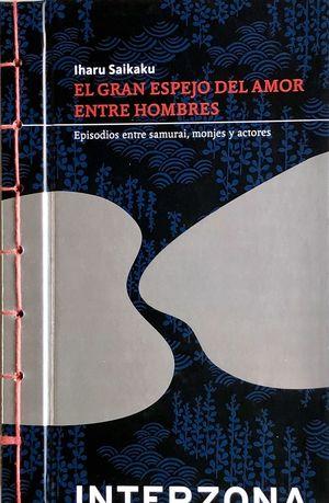 EL GRAN ESPEJO DEL AMOR ENTRE HOMBRES