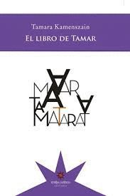 EL LIBRO DE TAMAR
